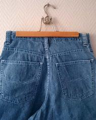 peppercorn-shorts-denim-90s-hoejtaljede-genbrug-bagfra-naerbillede